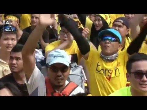Malaysia Corruption Allegations