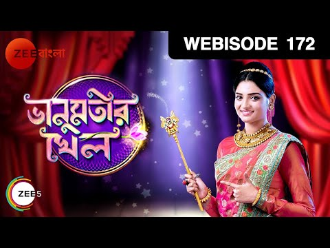 Amloki | EP - 117 | Best Scene | Aishwarya Roy, Antara | Zee
