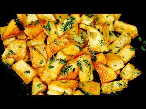 Crispy Garlic Potatoes Recipe