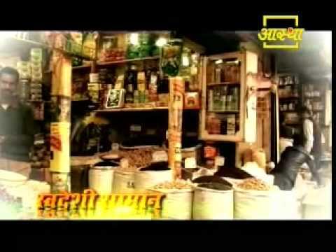 Contact Patanjali Yogpeeth to open Patanjali Shop