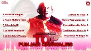 Top Punjabi Qawwalies   Audio Jukebox   Nusrat Fateh Ali Khan   Complete Qawwalies   OSA Worldwide
