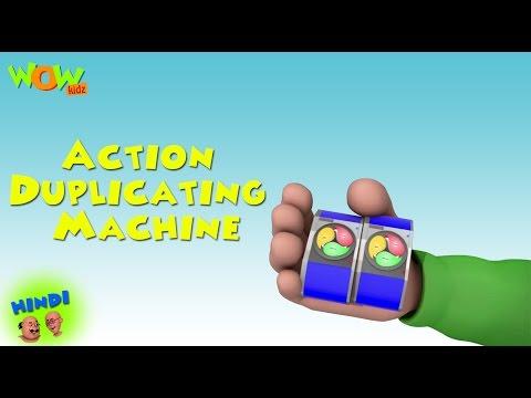 Action Duplicating Machine Motu Patlu In Hindi With Englis