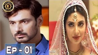 Naimat Ep 01 - ARY Digital - Top Pakistani Dramas