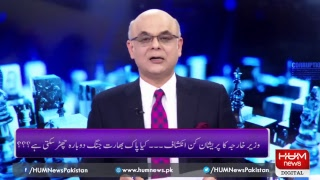 """Live: Program"""" Breaking Point with Malick """" April 07, 2019 