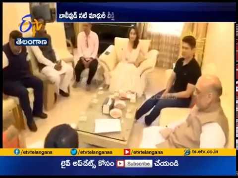 Amit Shah Meets Madhuri Dixit, Ratan Tata | During BJP's Sampark for Samarthan Campaign