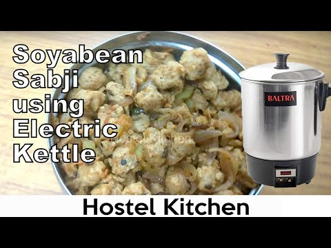 Soya chunks | soyabean ki sabji prepared in electric kettle | (Hostel Hacks)