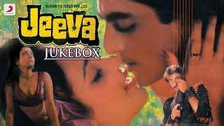 Jeeva – Jukebox | Sanjay Dutt | Mandakini | R.D.Burman | Gulzar