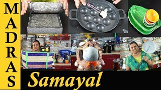 What's in my Suitcase (in Tamil) | Things I brought to USA from India