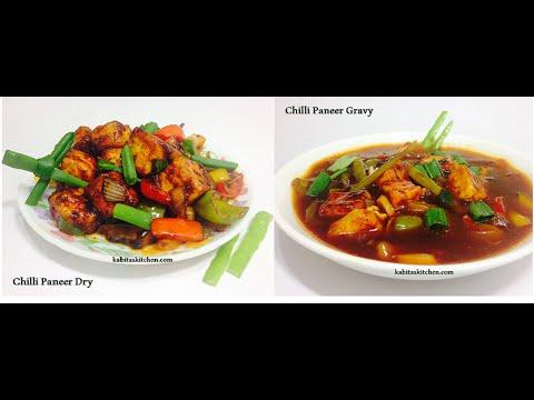 Chilli Paneer Dry and Chilli Paneer Gravy Recipe-How to Make Chilli Paneer- Paneer Chilli Dry/Gravy