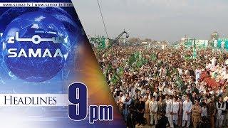 Samaa Headlines | 9 PM | SAMAA TV | 09 Aug 2017