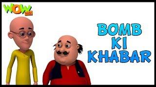 Motu Patlu In Hindi   Kids Cartoons   Motu Patlu Ki Jodi   Bomb Ki Khabar  Animated Series  Wow Kidz