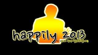 Happily 2013 mp3