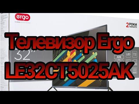 Телевизор Ergo LE32CT5025AK
