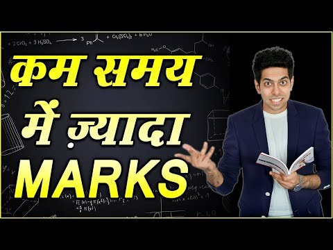 पढाई ऐसे करें | How to Study for Exams? | Smart Study Tips for Students by Him-eesh