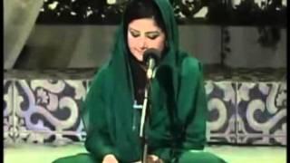Heer Warish Shah By Hina Nasrullah