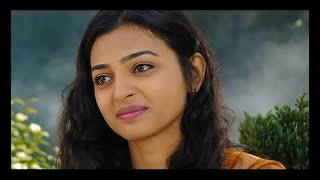 Hindi Movie 'The Waiting Room' Pad Man fame Radhika Apte New Hindi Movies 2018