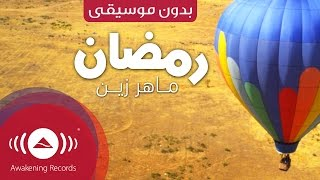 download maher zain ramadan mp3 arabic