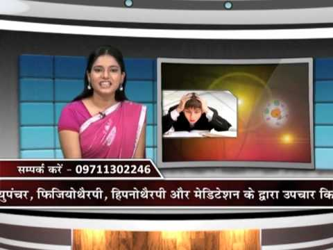 Effect of thinking on body in hindi