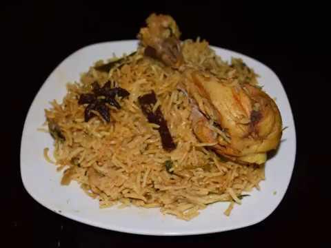 Chicken Pulao recipe | Chicken Tahari |Chicken Pulav | Pulao Recipe