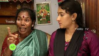 NATHASWARAM|TAMIL SERIAL|COMEDY|SUBRAMANI DISCUISSION TO MAHA