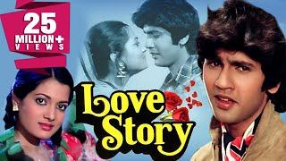 Love Story (1981) Full Hindi Movie | Kumar Gaurav, Vijayta Pandit, Rajendra Kumar, Danny