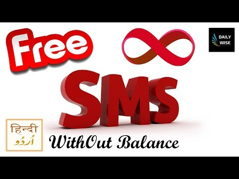 Free Unlimited SMS Without Balance - Send Free SMS - Free SMS For Pakistan - Free SMS Online In Urdu