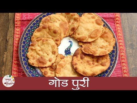 Goad Puri Recipe | गोड पुरी | How To Make Sweet Puri | Recipe In Marathi | Puri Recipe By Archana
