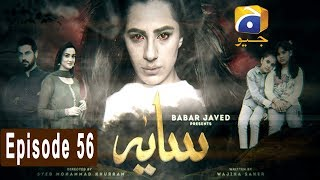 Saaya - Episode 56 | HAR PAL GEO