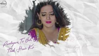 Latest Punjabi Song 2017 | Kuwari Lyrical Video | Mankirt Aulakh | Parmish Verma | Tanvi Nagi
