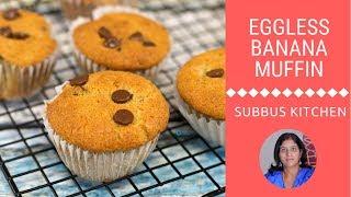 Eggless Banana Muffin