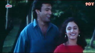Neendien Churae Jo ( Udit Narayan - Sadhna Sargam , Yash - 1996 )