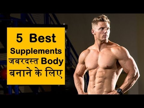 Top 6 Supplements for Better Body Building Hindi | Fitness Fighters