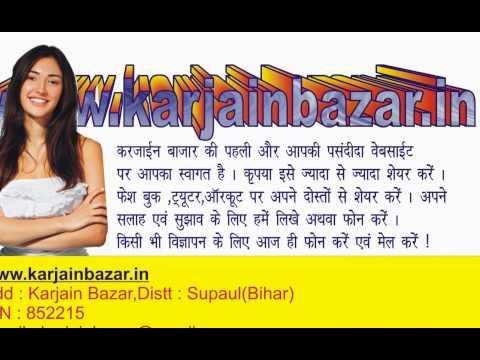 Xxx Mp4 Karjain Bazar 3gp Sex