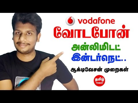 Vodafone Unlimited Internet | How to activate| Tamiltech Today Semma Tricks Series