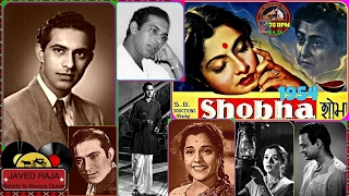 TALAT MAHMOOD-Film-SHOBHA-{1954}~Aawaz De Gayi Hai Zindagi-[A Tribute To Great Legend]