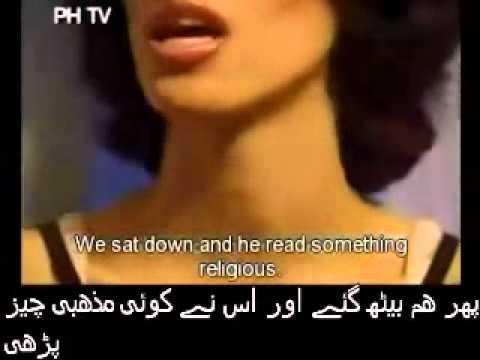Xxx Mp4 Irani Orat Ka Interview No 12 Rm 3gp Sex