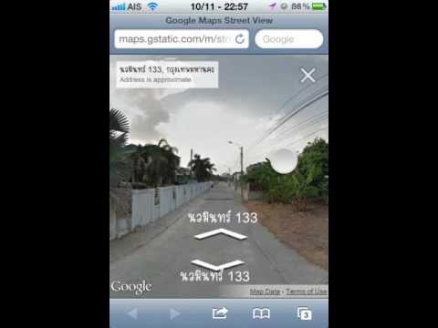Review Google Maps Street View on iOS 6 :iTAllNews.com