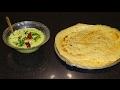 गव्हाचं घावन | Gavhache Ghavan | Wheat Flour Dosa recipe in hindi By bharathi kakade