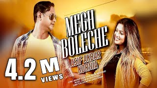 Asif Akbar and Kornia New Video Song 2018 official Track || Megh Boleche ||
