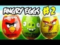 Angry Birds Funny Series Angry Eggs 2 Kinder Surprise Egg To
