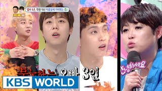 The oppa's are mad!!! [Hello Counselor / 2017.05.29]
