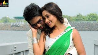 Vaanavillu Movie Latest Trailer   Latest Telugu Trailers 2017   Pratheek, Sravya Rao