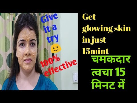 Glow Face Pack.| Get glowing skin at home.#15mint #Instant चमकदार त्वचा 15मिनट में घर पे |