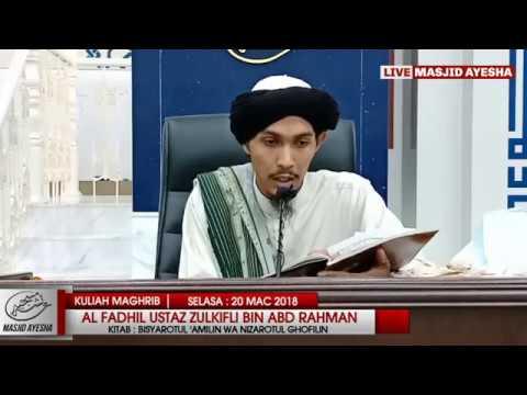 (20/3/18) Bisyaratul 'Amilin Wanizaratul Ghafilin : Ustaz Mohamad Zulkifli Bin Abdul Rahman