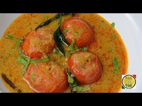 Tomato Ka Salan - By VahChef @ VahRehVah.com