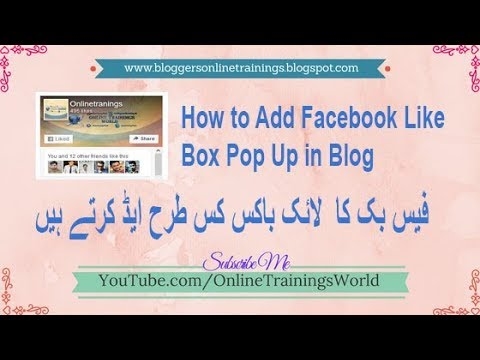 How to add Pop up Facebook Like Box in Blogger | Add Facebook Like Box in Blogger