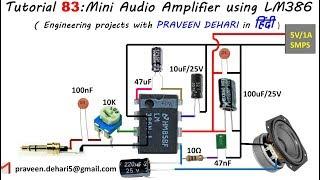 Mini Audio Amplifier using LM386 (Tutorial:84 in हिंदी)