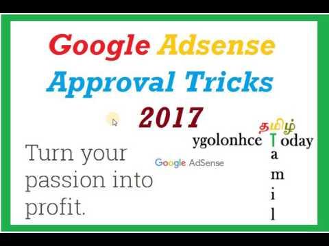 Google Adsense Approval Tricks 2017 - Tamil Tech Tricks