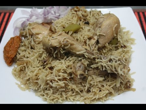 simple pulao || how to make simple pulao