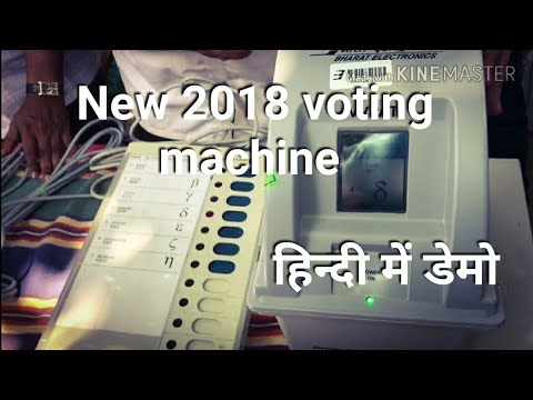 New 2018 voting machine Demo in Hindi